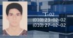 18-ամյա տղան հետախուզվում է սպանության փորձ կատարելու մեղադրանքով