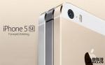 «iPhone»-ի և «iPad»–ի նոր տեսակները վաճառքում կլինեն մարտի 18-ից (լուսանկար)