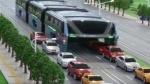 Չինական ավտոբուսը՝ ընդդեմ խցանումների