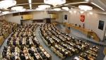 Совет Федерации России ратифицировал поправки к соглашению о поставке нефти и алмазов в Армению