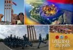 28 мая – День Республики