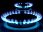 В Армении снизился тариф на газ