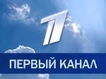 Ռուսական «Առաջին ալիքի» ռեպորտաժը երևանյան դեպքերի մասին