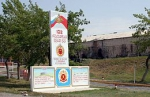 Երևանում հայտնաբերվել է 102–րդ ռազմաբազայից անհետացած զինծառայողը