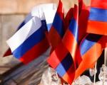 Հայ և ռուս ժողովուրդների բարեկամության թանգարանին ՀՀ պետբյուջեից 17.5 մլն. դրամ հատկացվեց