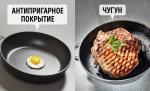 12 խոհարարական սխալ, որոնք փչացնում են ուտեստի համը (ֆոտոշարք)