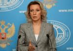 ՌԴ ԱԳՆ մեկնաբանությունը ԼՂ հարցում Ռուսաստանին առաջնայնություն տալու ԱՄՆ-ի առաջարկի կապակցությամբ