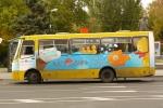 Օգոստոսի 29-ից կդադարեցվի ավտոբուսային թիվ 34 երթուղու շահագործումը