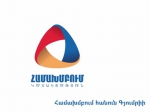 Սեպտեմբերի 23–ին ՀԱՄԱԽՄԲՈՒՄ կուսակցությունը Գյումրիում հրավիրում է համապետական հանրահավաք (տեսանյութ)