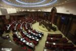 Սեպտեմբերի 26-ին կգումարվի ԱԺ արտահերթ նիստ