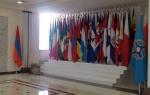Այսօր ՀԱՊԿ ԱԽ նստաշրջանն է հրավիրվել Երևանում (տեսանյութ)