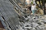 Ճապոնիայում 6,6 մագնիտուդով երկրաշարժ է տեղի ունեցել