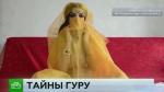 Մերձմոսկվայում 5–ամյա տղայի անհետացման քննությունը բացահայտել է «տիեզերական սիրո» աղանդը (տեսանյութ)