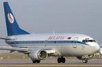 Բելառուսական ինքնաթիռը Կիև են վերադարձրել հայ ուղևորի պատճառով (տեսանյութ)