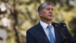 Ղրղզստանի նախագահը ցրել է կառավարությունը
