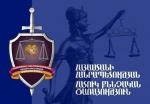 ՀՔԾ. Դատավորի կողմից կաշառք ստանալու դեպքի առթիվ հարուցվել է քրեական գործ
