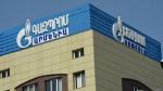 Ներկայացվել են Հայաստանում սպառողներին վաճառվող բնական գազի սակագների վերանայման հիմնական գործոնները