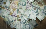 «Ազգ-1000 դրամ»