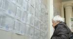 ՀՀԿ–ականներն ընտրությունները կեղծելու նոր սխեմա են մտածել