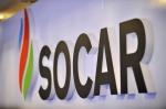 Ադրբեջանական նավթագազային «Socar» ընկերությունը պատրաստվում է ՀՀ մտնող գազատարը գնել
