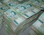 «1000 դրամների» օրինագիծը 3–րդ ընթերցմամբ էլ ընդունվեց