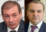 ԱԺ նիստում ՀՀԿ–ական պատգամավորները քվեարկում էին ուրիշի փոխարեն