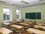 Հիմա էլ պետք է դպրոցները տաքացնելու համա՞ր 1000-ական դրամներ հավաքել