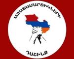 «Ազատամարտիկների դաշինքն» ընդդիմադիրներին կոչ է անում համախմբվել