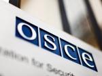 ԵԱՀԿ երևանյան գրասենյակը կարող է փակվել (լրացված)