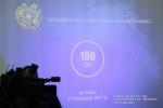 ՀՀ կառավարության գործունեության 100 օրը. փաստաթուղթ