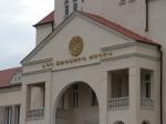 Արցախի խորհրդարանը որոշել է հանրաքվեի դնել սահմանադրական փոփոխությունների նախագիծը