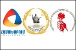 «Համախմբում» կուսակցությունը, «Երրորդ հանրապետություն» կուսակցությունը, Հայաստանի դեմոկրատական կուսակցությունը համագործակցության համաձայնագիր են հրապարակել