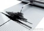 Երկրաշարժ է տեղի ունեցել Վրաստանում
