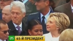 Բիլլ Քլինթոնն «աչքերով կերել է» Թրամփի դստերը (տեսանյութ)