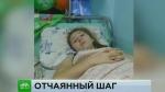 Չելյաբինսկում աշակերտուհին նետվել է պատուհանից ուսուցչուհու վիրավորանքներից հետո (տեսանյութ)