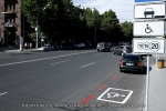 В Ереване за неуплату пошлин за парковку не будут назначаться административные штрафы