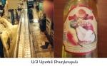 ՍԱՊԾ-ն ուսումնասիրություն է կատարել գազավորված ըմպելիքների շուկայում
