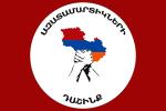 «Ազատամարտիկների դաշինքը» միացավ «Օհանյան-Րաֆֆի-Օսկանյան» դաշինքին