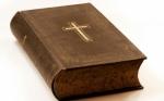 Խե՜ղճ Աստվածաշունչ, վայթե քեզ էլ բռնեն ու մտցնեն իրենց նախընտրական ծրագրի մեջ