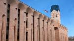 Назначена дата проведения выборов Совета старейшин Еревана