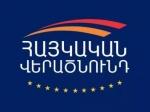 Первая десятка партии «Армянское возрождение»