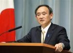 Ճապոնիան բողոքել է Մոսկվայի՝ Կուրիլյան կղզիներում դիվիզիա տեղակայելու որոշման դեմ