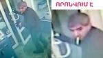 Դանակով հարվածել է դեղատան աշխատակցի կրծքավանդակին և դիմել փախուստի (տեսանյութ)