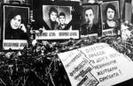 Сегодня – годовщина Сумгаитских погромов