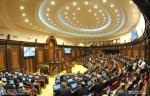 ԱԺ նիստը չի մեկնարկել. քվորում չի ապահովվել (լրացված)
