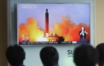 СМИ сообщили о неудачном ракетном пуске в КНДР (видео)