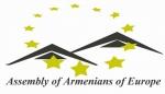 ԵՀՄՖ դատապարտում է Սամվել Բաբայանի նկատմամբ իշխանությունների գործողությունները. հայտարարություն