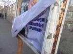 Զեյթունում պատռել են «Օհանյան-Րաֆֆի-Օսկանյան» դաշինքի նախընտրական պաստառները (լուսանկարներ)