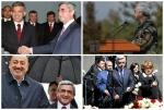 Սերժ Սարգսյանի նախընտրական «ռազմահայրենասիրությունը»