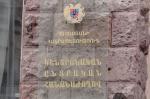 ԿԸՀ-ն մերժել է «Օհանյան-Րաֆֆի-Օսկանյան» դաշինքի դիմումը
